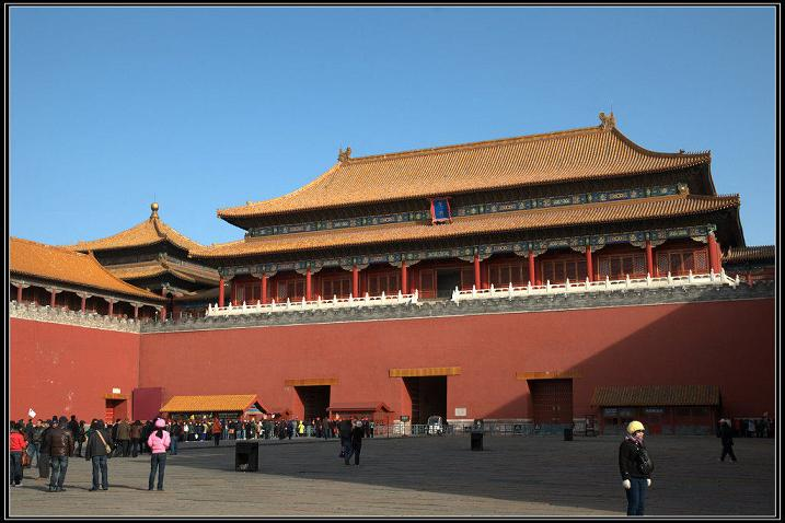 The Forbidden City (C) CITS